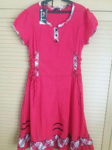 Платье х/б размер 46-48 цвет красный, новый, цена 700 сом.адрес 11