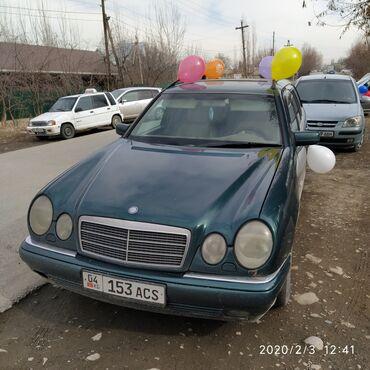 Транспорт - Кара-Суу: Mercedes-Benz 280 2.8 л. 1997 | 300000 км