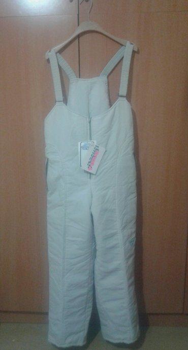 Prodajem brugi ski pantalone, sa dubokim pojasom i tregerima, kupljene - Smederevo