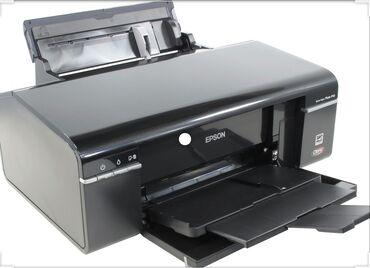 липотрим как отличить подделку в Кыргызстан: Продаю принтер P-50 в отличном состоянии. Первый хозяин, толком не