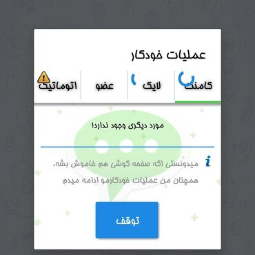 sendivic panel - Azərbaycan: Instagram panel xidmeti satılır
