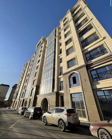 Продается квартира: Магистраль, 3 комнаты, 170 кв. м