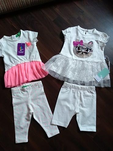 Dečija odeća i obuća   Ruma: Paket nove garderobe za devojčicu. Veličina 68-6 meseci