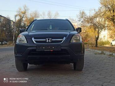 honda cr v бишкек в Кыргызстан: Honda CR-V 2 л. 2003 | 260000 км