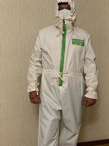 Медицинская одежда - Кыргызстан: Водоотталкивающий, пыленепроницаемый многоразоавый комбинезон