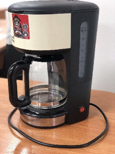 кофеварка delonghi primadonna в Кыргызстан: Продается кофеварка Russell Hobbs. Пользовались 2 раза