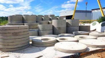 бетонные кольца для септика в Кыргызстан: ЖБИ кольца бетонные колодцы канализация септики.Продажа
