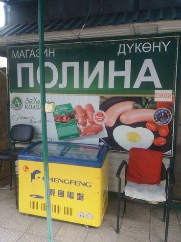 м видео беспроводные наушники в Кыргызстан: Продаю павильон. 18кв.м. Аламедин-1