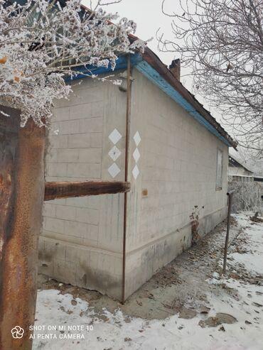 советский рупорную колонку в Кыргызстан: Продам Дом 40 кв. м, 2 комнаты