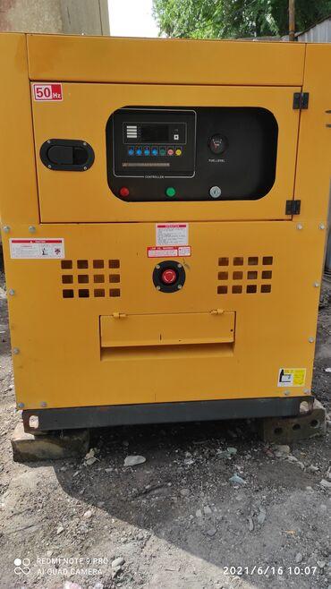 Продам без шумный, дизельный генератор 30 кВт с автоматикой