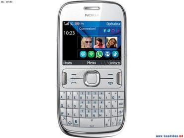 Bakı şəhərində Nokia Asha-200 .ideal veziyyetde- /ag/.duos .batareya 1430 mah