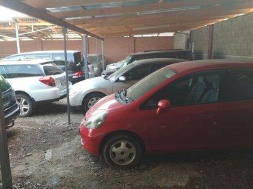 Авто в рассрочку. в Кант