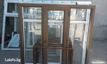 Пластиковые окна двери на заказ. утепление балкона. душевые кабины
