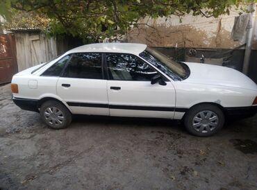 золото в рассрочку бишкек in Кыргызстан | SAMSUNG: Audi 80 1.8 л. 1987