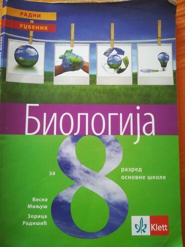 Radnici - Srbija: Biologija radni udžbenik za VIII razred, Vesna Miljuš, Zorica Radišić