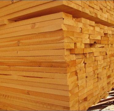 строительные-леса-железные в Кыргызстан: Лес пиломатериалы все для строительство.Все по приемлемым ценам лучше
