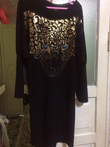 Можно одевать как платье, можно как в Сокулук