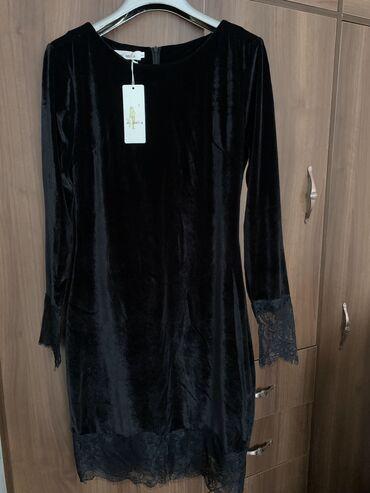 Продаю новое платье размер 42-44