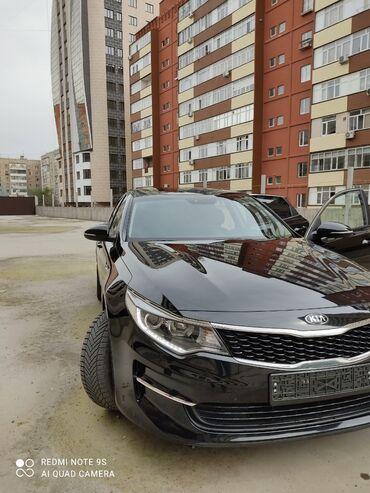 бишкек машины в рассрочку в Кыргызстан: Kia Optima 2 л. 2017 | 100000 км