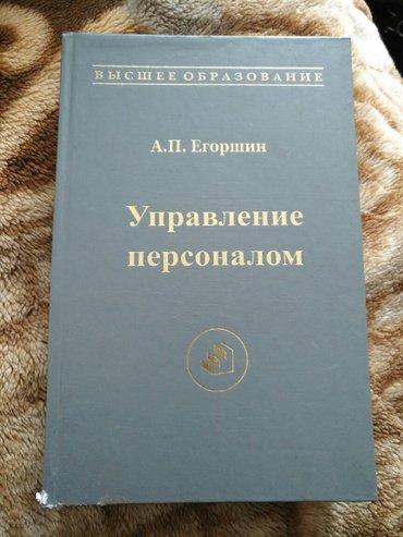 Книгой не пользовались. 1092 стр. в Балыкчы