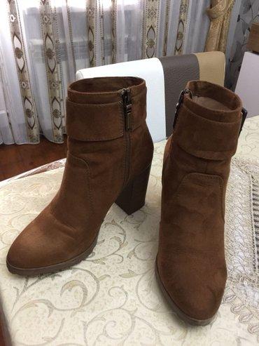 Bakı şəhərində Сапоги 38 размер..куплены за 85