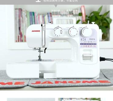 Швейная машина Janome FD216 на в Бишкек
