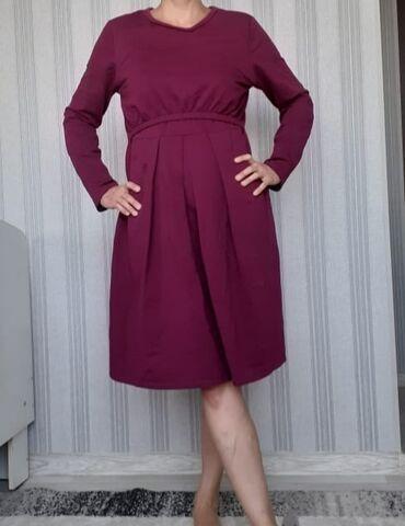 Продаю платье 2 в 1 для кормящих и беременных. Одевала пару раз