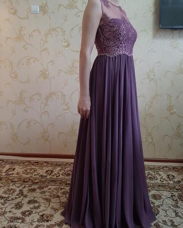 Платье 42 размер сшито на заказ, состояние отличное. Торг уместен