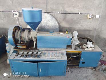 104 - Azərbaycan: Mini Ekstrudu islek veziyyetdedir saatda 10 kg mal isrehsal edir