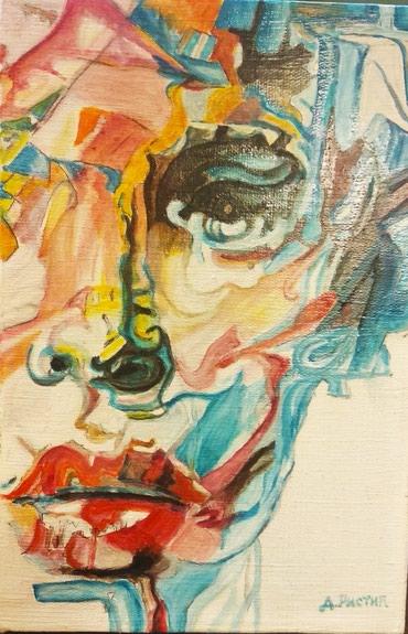 Kolorit je slika radjena tehnikom ulje na platnu, blind ram, ivice - Belgrade