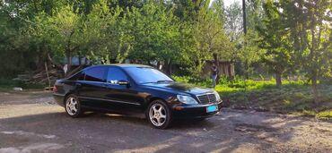 продам авто в рассрочку in Кыргызстан | MERCEDES-BENZ: Mercedes-Benz S 500 5 л. 2004 | 228000 км