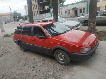 Volkswagen Passat 1.8 л. 1990 | 12345678 км