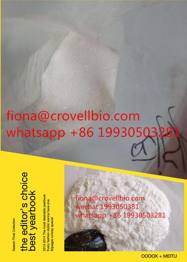 Procaine hcl supplier procaine hcl manufacture  procaine hcl contact +