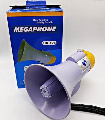 Studijski mikrofoni | Srbija: Megafon Novo