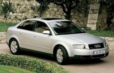 audi allroad quattro в Кыргызстан: Audi A4 Allroad Quattro 2002