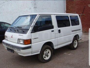 делика бишкек in Кыргызстан | АВТОЗАПЧАСТИ: Mitsubishi Delica 1989