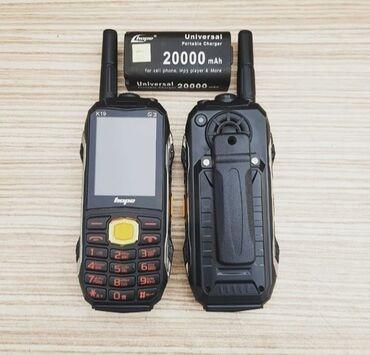 Motorola - Azərbaycan: Hope k19