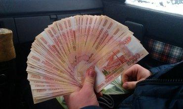 Предлогаю обучение ведения бизнеса, и в Бишкек