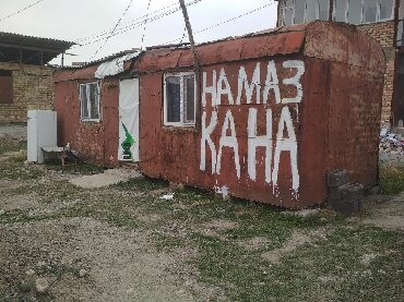 audi 100 2 8 ат в Кыргызстан: Продаю Жилой вагон срочно срочно или меняю на Авто длина 8 м