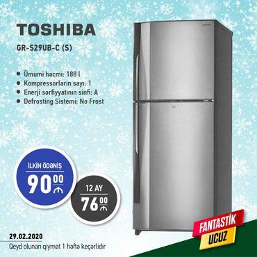 Yeni İki kameralı Gümüşü soyuducu Toshiba