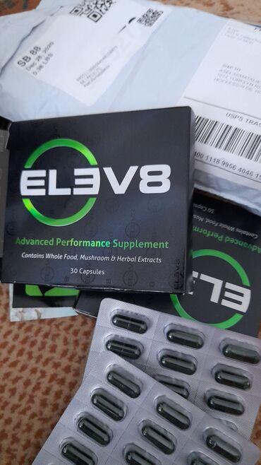 Elev8 клеточное питание, профилактика и оздоровление организма!есть