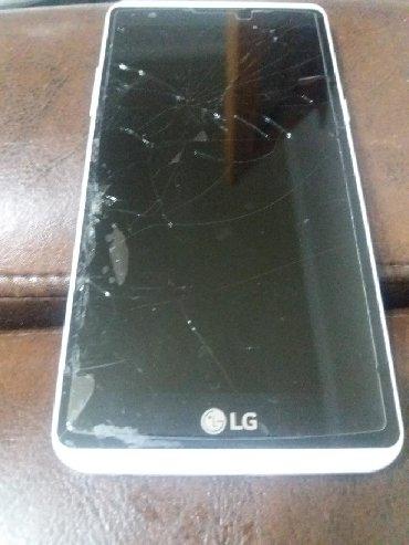 LG - Кыргызстан: LG x power не работает. переполнилась память и телефон