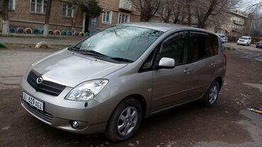 Услуги - Токмок: Услуги такси в г токмок Аэропорт  Бишкек
