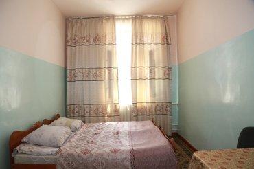квартира на ночь. квартира на час. квартира на сутки. ортосайский рыно в Бишкек