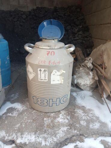 сосуд дюара в Кыргызстан: Продаю сосуд Дьюара, 18 литров