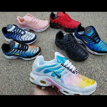 Ženska patike i atletske cipele | Beograd: NOVO$$$ vel 36 do 41 ♥♥♥♥