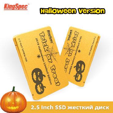 жесткие диски hdd для непрерывного доступа корпоративные в Кыргызстан: SSD KingSpec 240Gb Новый HDD Жесткий диск 3D-QLCАлюминиевый золотой