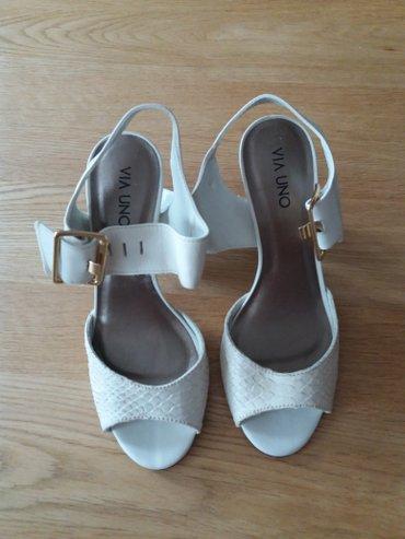 Zenske sandale. 37br. Prirodna koza, made in Brazil - Belgrade