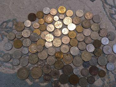 Срочно срочно срочно продаю монетки ссср а также монетки разных стран