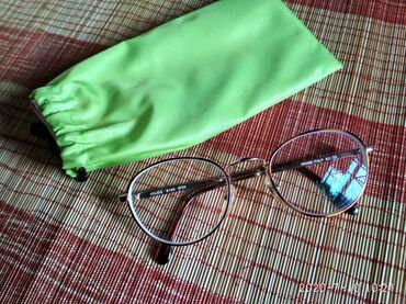 Продаю абсолютно новые очки для зрения. (-3) Антиблик